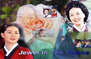 سریال جواهری در قصر یانگوم