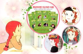 کارتون آنشرلی با موهای قرمز