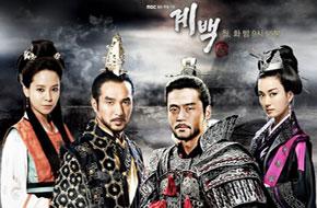 خرید پستی سریال کره ای سرنوشت یک مبارز
