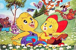 خرید کارتون پسر شجاع با دوبله فارسی