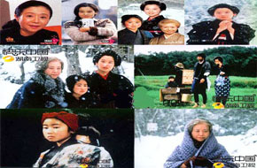 خرید سریال سالهای دور از خانه دوبله فارسی