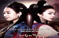 سریال کره ای دختر امپراطور با دوبله فارسی