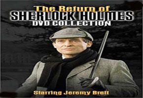 سریال شرلوک هلمز قدیمی دوبله فارسی