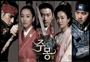 سریال افسانه جومونگ دوبله دوزبانه کامل