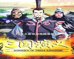 کارتون افسانه ۳ برادر (سری جدید) دوبله فارسی
