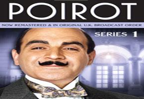 سریال جنایی هرکول پوآرو دوبله فارسی و کامل